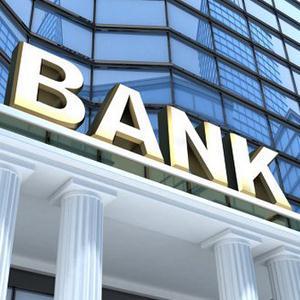 Банки Зиргана