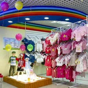 Детские магазины Зиргана