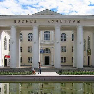 Дворцы и дома культуры Зиргана
