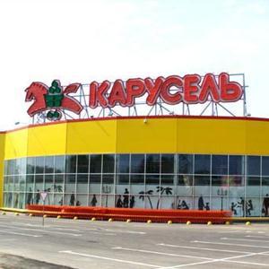 Гипермаркеты Зиргана