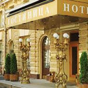 Гостиницы Зиргана