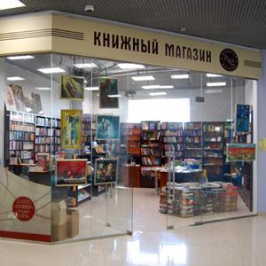 Книжные магазины Зиргана