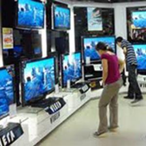 Магазины электроники Зиргана