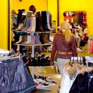Магазины одежды и обуви Зиргана
