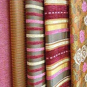 Магазины ткани Зиргана