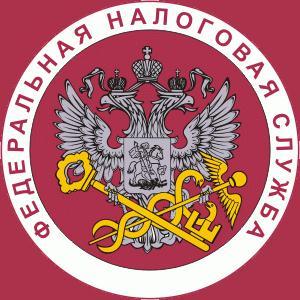 Налоговые инспекции, службы Зиргана