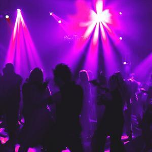 Ночные клубы Зиргана