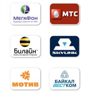 Операторы сотовой связи Зиргана