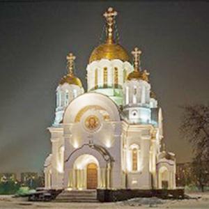 Религиозные учреждения Зиргана