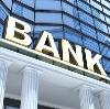 Банки в Зиргане