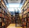 Библиотеки в Зиргане
