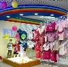 Детские магазины в Зиргане