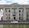 Дворцы и дома культуры в Зиргане