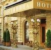 Гостиницы в Зиргане