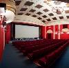 Кинотеатры в Зиргане
