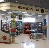 Книжные магазины в Зиргане