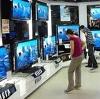 Магазины электроники в Зиргане