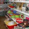 Магазины хозтоваров в Зиргане
