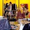 Магазины одежды и обуви в Зиргане