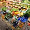 Магазины продуктов в Зиргане