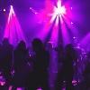 Ночные клубы в Зиргане