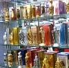 Парфюмерные магазины в Зиргане