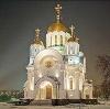 Религиозные учреждения в Зиргане