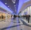 Торговые центры в Зиргане