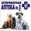 Ветеринарные аптеки в Зиргане