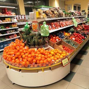 Супермаркеты Зиргана