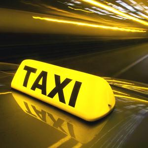 Такси Зиргана