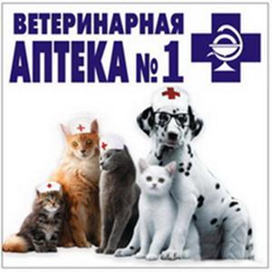 Ветеринарные аптеки Зиргана