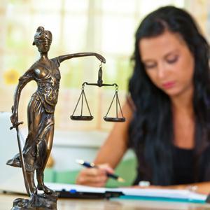 Юристы Зиргана