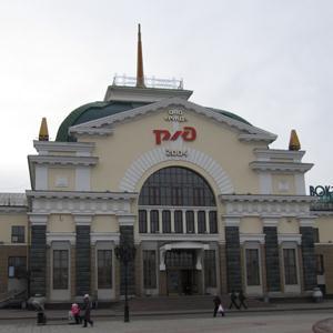Железнодорожные вокзалы Зиргана